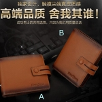 Pre-order กระเป๋าสตางค์ผู้ชาย หนังแท้ แบบแนวตั้ง และแนวนอน สีน้ำตาล