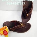 รองเท้า Fitflob New 2014 NO.FF1066