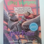 แฮร์รี่ พอตเตอร์กับนักโทษแห่งอัซคาบัน