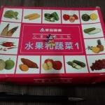 บัตรคำภาษาจีน