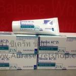 benzac ac 2.5 % แบนแซค เอซี ทาก่อนล้างหน้า ลดสิวอักเสบ ขับสิวอุดตัน