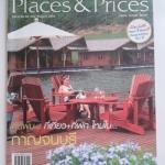 Places & Prices Vol.6 No.34