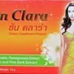 ซัน คลาร่าโฉมใหม่ (โปรตีนสกัดจากถั่วเหลือง, สารสกัดจากทับทิม คอลลาเจนจากปลาและสารสกัดจากเปลือกสน