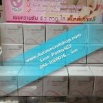 Seoul Secret Purify Aging Cream โซล ซีเคร็ท เพียวริฟาย เอจจิ้ง ครีม คอลลาเจน ราคาถูก ขายส่ง ของแท้