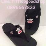 รองเท้า Fitflob New 2014 No.FF865