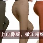 (Pre-Order) กางเกงผู้หญิงทำงาน กางเกงทรงดินสอ หรือกางเกงสกินนี่ กางเกงแฟชั่นสไตล์เกาหลี