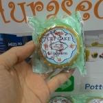 Underarm Cupcake cream by little baby ครีมทารักแร้ขาว ราคาถูก ขายส่ง ของแท้