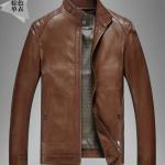 Pre-Order เสื้อแจ็คเก็ตหนังแท้ ผิวกำมะหยี่ สีน้ำตาลแดง