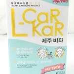 L-Car Kar 30Capsules. Jejuvita แอลคาร์คาร์ 30แคปซูล