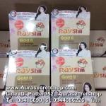 Rayshi Gold 6 Skin Sensitive & Anti Acne cream ครีมเห็ดสด เรชิ สูตรใหม่ ราคาถูก ขายส่ง ของแท้