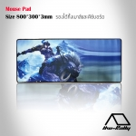 Mouse Pad Limited Edtion 02