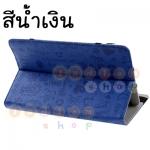 พร้อมส่ง * เคสแท็บเล็ตจีน 9-10 นิ้ว สีน้ำเงิน (ส่งฟรี EMS)