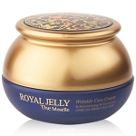 The Moselle Royal Jelly Cream
