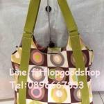 กระเป๋าแบรนด์เนม Kipling No.KI050