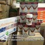 Ausway royal jelly 6 รุ่น premium 1600 mg ออสเวย์ รอยัลเจลลี่ ราคาถูก