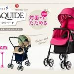 GB Goodbaby รถเข็นเด็ก รุ่น Raquide Baby stroller JAPAN สูง 52 cmเเข็งเเรงรับน้ำหนักได้ถึง 20 kg ประกัน 1 ปี ศูนย์ Thailand