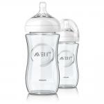 แพคคู่ ขวดนมแก้ว ขวดใหญ่ เอเว้นท์ AVENT GLASS baby bottles 8 OZ 2 PK Avent Natural รุ่นใหม่ล่าสุด pack 2 ขวด นำเข้า MADE IN ENGLAND BPA FREE