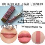 **พร้อมส่งค่ะ** too faced melted matte liquid lipstick สี Sall Out ขนาดทดลอง 2.3 มิล