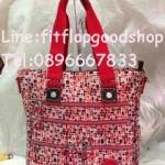 กระเป๋าแบรนด์เนม Kipling No.KI076