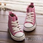 รองเท้าเด็กสไตล์ converse