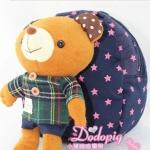 กระเป๋าเป้หมีน้อย สีน้ำเงิน