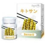Berner8 (เบอร์เนอร์ 8)
