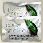 ใบทุเรียนเทศ100% ในซองชา 7กรัม 20ซองชา(140กรัม) (Pure Air Dried Soursop Leaves in Tea Bag 7GramsX20=140Grams)