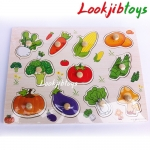 กระดานจิ๊กซอไม้หมุด รูปผักต่างๆ