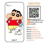 C431 Shin Chan 6