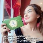 Shania The Secret Plus Detox ชาเนีย กล่องเขียว ราคาถูก ขายส่ง ของแท้