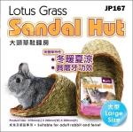 โพรงหญ้ากระต่าย/แกสบี้/แพรี่ด๊อกทรงเท้าขนาดใหญ่สุด
