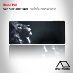 Mouse Pad Limited Edtion 01