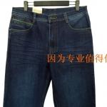 Pre-Order กางเกงยีนส์ ขายาว ขาตรง สีบลูยีนส์ ยีนส์ขัดสี แฟชั่นกางเกงยีนส์สำหรับนุ่มร่างใหญ่ ไซส์ใหญ่