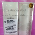 Ele O2 Bubble Cleanser Detox ผิวหน้า