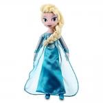 z Disney Elsa Plush Doll - Frozen - Mini Bean Bag - 12''