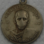 เหรียญรุ่นแรกหลวงพ่อฮวด วัดดอนโพธิ์ทองเจริญ สุพรรณบุรี เนื้ออัลปาก้า
