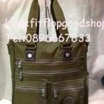 กระเป๋าแบรนด์เนม Kipling No.KI090
