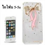 พร้อมส่ง*เคสไอโฟน 5/5s โบว์สีชมพู+เพชร (ส่งฟรี EMS)