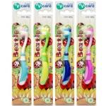 แปรงสีฟันเด็ก V-Care Beatle 4 ชิ้น