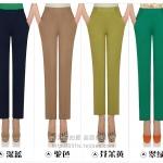 Pre-Order กางเกงผู้หญิงทำงาน เอวสูง ขาตรง ผ้าฝ้าย มี 12 สี แฟชั่นเกาหลีกางเกงขายาวสี่ส่วน