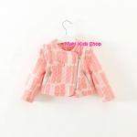 เสื้อแจ็คเก็ตเด็ก เสื้อกันหนาวเด็ก สไตล์เกาหลี Phelfish