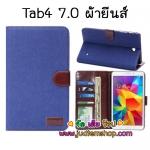 พร้อมส่ง เคสซัมซุง แท็บ4 7.0 tab4 ผ้ายีนส์ ใส่นามบัตรได้
