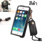 เคสห้อยคอ ไอโฟน 5/5s สีดำ (ส่งฟรี EMS)