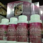 รกแกะ Vip Sheep Placenta 30000 mg รกแกะเม็ด