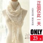 ผ้าพันคอแฟชั่น : 2013 ฤดูหนาวแบรนด์ระดับไฮเอนด์ ผ้าพันคอลูกไม้ สีเบจ  สวยหวานน่ารักมากๆค่ะ