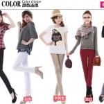 (Pre-Order) กางเกงผู้หญิง กางเกงทำงาน กางเกงลำลอง กางเกงเอวสูง ทรงดินสอหรือสกินนี่ แฟชั่นกางเกงสไตล์เกาหลี