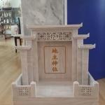 ศาลเจ้าที่จีน 42 นิ้ว 5 หลังคา (หินขาวอมชมพู)