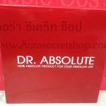 Dr.Absolute Reduce CLA Plus ดร.แอปโซลูท รีดิ้ว ซี แอล เอ พลัส กล่องแดง