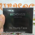 Be Young Face by Bechongze Skincare 15 g. ครีมฮอร์โมนหน้าเด็ก ราคาถูกส่ง ของแท้