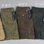 (Pre-Order) กางเกงลำลอง ขาสั้น แบบหลวม มีกระเป๋าข้าง